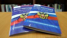 подписаны поправки в конституцию РФ